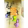 中华文明五千年(卷一至卷六)(附CD一张)
