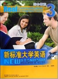 新标准大学英语3(综合教程)(内容一致,印次、封面或原价不同,统一售价,随机发货)
