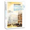 经济学原理 微观经济学分册(第6版)