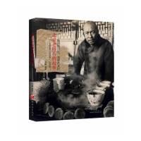北京老照片的故事-凝固的历史.刹那的永恒