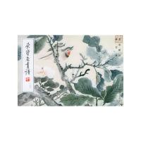 荣宝斋画谱.155,花鸟部分