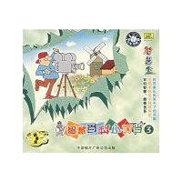智慧盒智慧百科小叮当3(VCD)
