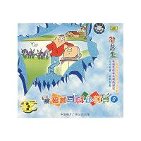 智慧盒智慧百科小叮当5(VCD)