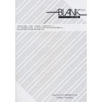 空白-纸.印刷