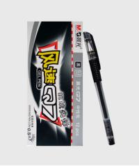 晨光Q7 中性水笔0.5mm 黑色 单盒12支