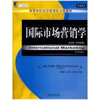国际市场营销学(英文版.原书第3版)