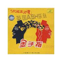 英国ASH乐队金手指(CD)