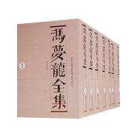 冯梦龙全集(全18册)