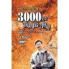 3000美金,我周游了世界:一个MBA的经济旅行