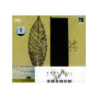 琴色DSD(CD)