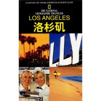 洛杉机/国家地理学会旅行家系列(国家地理学会旅行家系列)