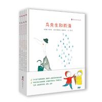 遇见生命的诗与美(全4册)(奇想国童书)步入这个温柔的世界,陪孩子一起探寻生命的诗与美。