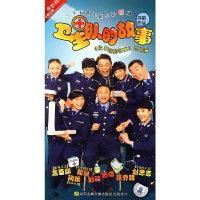 金蜂音像 卫生队的故事 四碟装经济版(DVD)