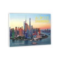 上海摩天楼(明信片)