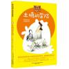 """1957年10月出生于天津新港。中国作家协会全委委员。 已出版长篇小说六十余部。获第一届、第二届、第六届中国作家协会全国优秀儿童文学奖,1994年度庄重文文学奖,第六届宋庆龄儿童文学奖。以及《巨人》""""最受读者喜爱的作品""""奖,冰心图书奖等。"""