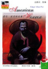 爱伦·坡恐怖故事(附CD光盘一张)——有声名著阶梯阅读