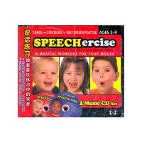 说话练习 SPEECHERCISE(CD)