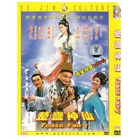 整蛊神仙 得金文化(DVD)
