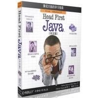 Head First Java(中文版)(第2版)