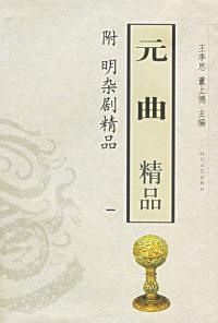 中国古典文学大系(全30册)