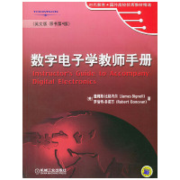 数字电子学教师手册(英文版·原书第4版)——时代教育国外高校优秀教材精选