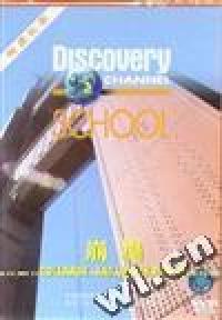 (VCD)崩塌-Discovery物质科学