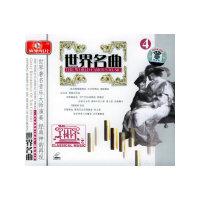 李双江+郭颂(民歌巨星经典金曲)(VCD)