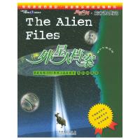 外星人档案(初中年级适用)——阅读空间英汉双语主题阅读