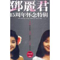 同一首歌走进闽南龙岩福州双碟装(VCD)