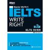 IELTS3 9分写作(第2版)(新东方)