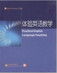 体验英语教学(Practical English Language Teaching)
