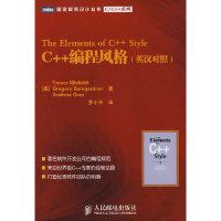 C++编程风格(英汉对照)(图灵程序设计丛书)(The Elements of C++ Style)