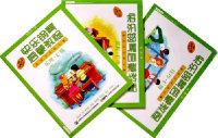 快乐钢琴启蒙教程——技巧/C级(DVD一张)