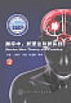 脑卒中:新理论与新实践 2