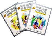 快乐钢琴启蒙教程(原版引进)技巧·F级(附DVD一张)