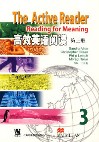 高效英语阅读(第三册)