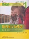 新标准大学英语视听说教程1