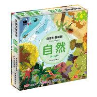 邦臣小红花·阶梯拼图 2-3-6岁幼儿专注力训练纸质拼图游戏书 第三阶3岁·花园