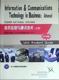 商务信息与通迅技术(高级)英文原版