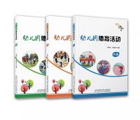 """中国教育史(第3版)/教育类专业基础课系列教材·普通高等教育""""十一五""""国家级规划教材"""