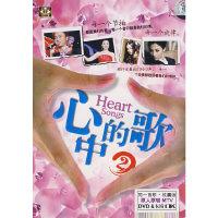 相约新世纪大型演唱会(DVD)