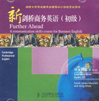 配套CD一张:新剑桥商务英语(初级)学生用书