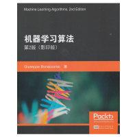机器学习算法 第2版(影印版)