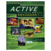积极英语阅读教程(3)(学生用书)