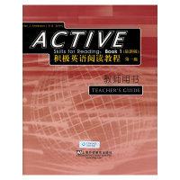 积极英语阅读教程(最新版)(1)(教师用书)
