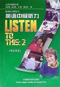 英语中级听力 2