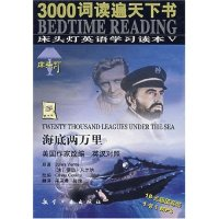 CD-R-MP3海底两万里(附书)/床头灯英语学习读本Ⅴ(床头灯英语学习读本Ⅴ)(光盘1张)