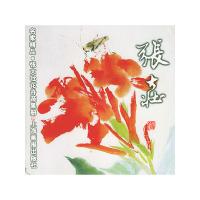 张大壮·花卉蔬果册/名家精品丛书