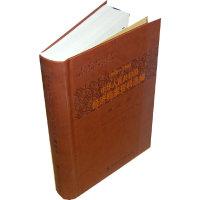 1958-1965中华人民共和国经济档案资料选编:商业卷