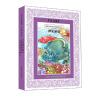 PICTURA神笔涂绘系列第六季:海底秘境、仙境奇缘、仲夏夜之梦(套装共3册)